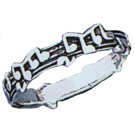 Musical Notes Ring-8020